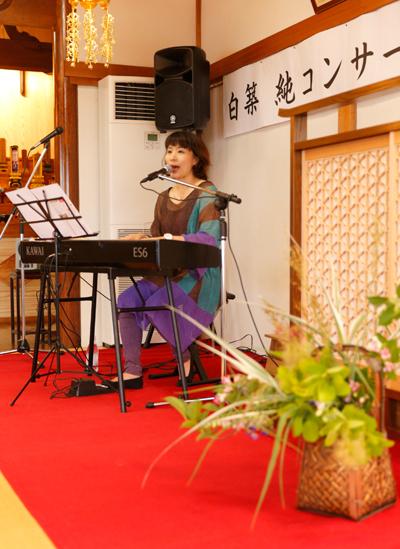 白築純コンサート in 円明寺 ☆ お寺のコンサートで野草を生けました! _b0138802_22223427.jpg