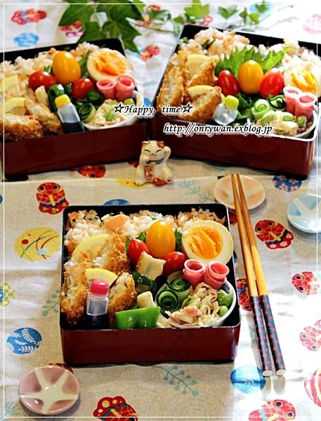 鮭と大葉の混ぜご飯弁当と今夜はハンバーグ♪_f0348032_18152441.jpg