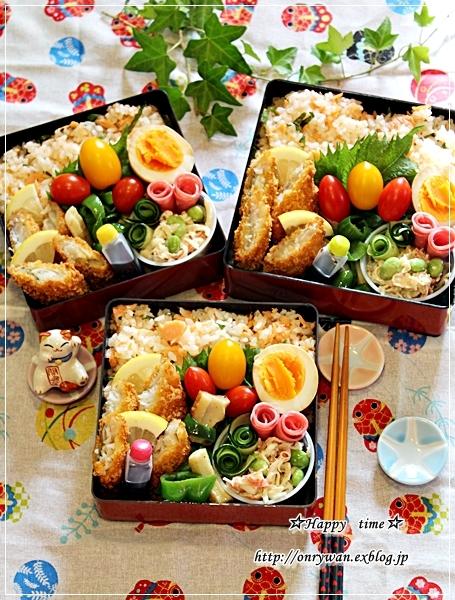 鮭と大葉の混ぜご飯弁当と今夜はハンバーグ♪_f0348032_18153479.jpg
