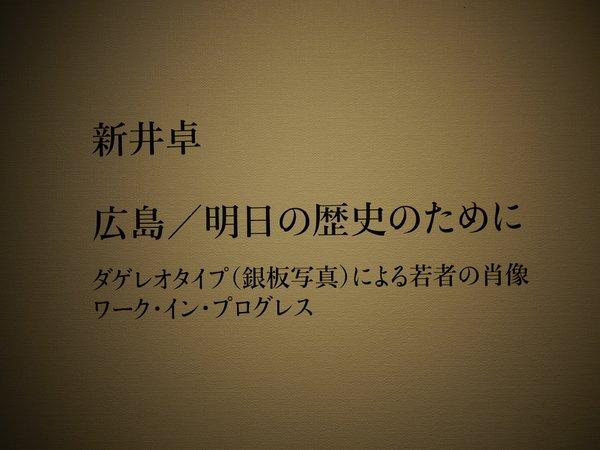 b0190540_1551279.jpg