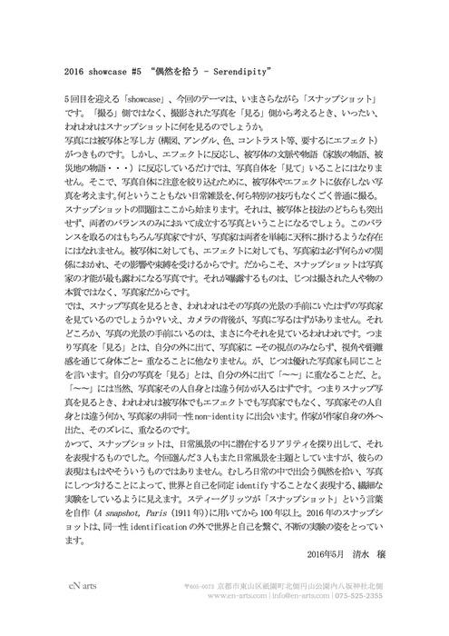 b0198041_1434497.jpg