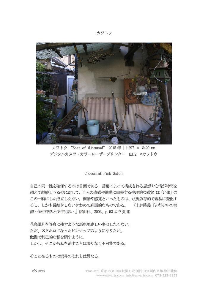 b0198041_1435322.jpg