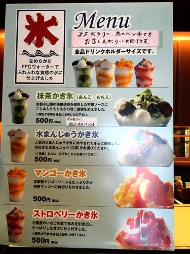 菓子の館とね_e0292546_15584164.jpg
