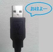 f0367052_19321019.jpg