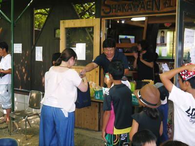 熊本ぶどう 社方園 第9回ぶどう祭り その2_a0254656_19302289.jpg
