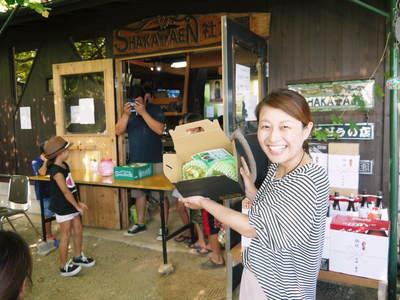 熊本ぶどう 社方園 第9回ぶどう祭り その2_a0254656_1949873.jpg