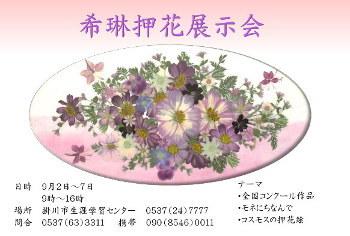 c0033858_06210406.jpg
