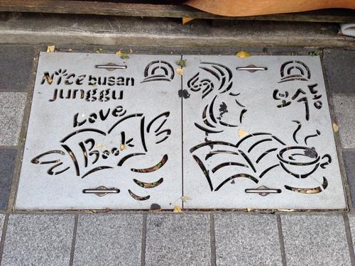 釜山1日目 〜お買い物 & 古本屋通り〜_d0090959_21192719.jpg