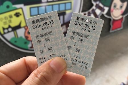 台湾旅行 番外編_d0075863_10191654.jpg