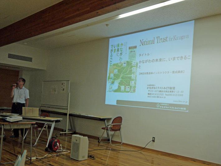 第15期神奈川県森林インストラクター養成講座スタート8・20_c0014967_12592915.jpg