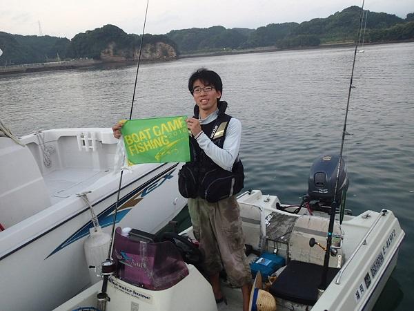 第8回いまり海の駅オフショアトーナメント開催_a0077071_1592975.jpg
