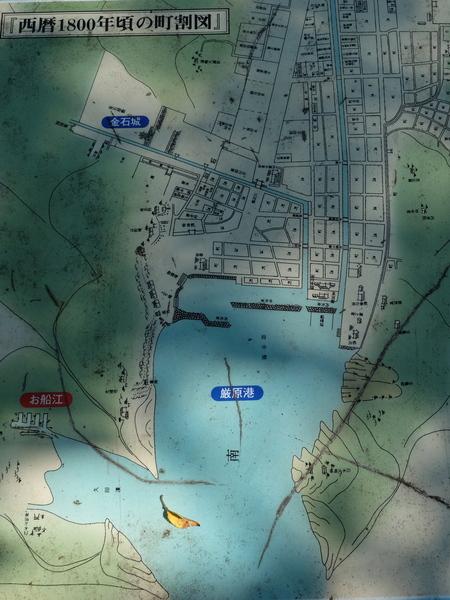 国境の島を訪ねて(6)お船江跡_c0013687_21361670.jpg
