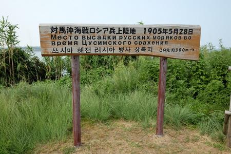 国境の島を訪ねて(20)西泊_c0013687_22281126.jpg