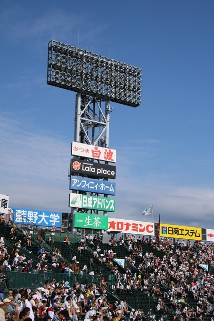 藤田八束の甲子園の魅力@野球少年憧れの甲子園大会、熱闘が繰り広げられる甲子園・・・甲子園スタンドの星_d0181492_20332883.jpg