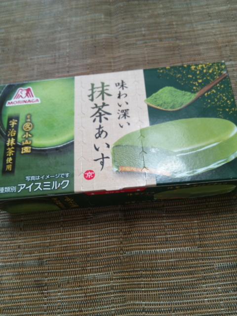 味わい深い抹茶あいす_f0076001_125776.jpg