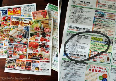京都からの引っ越しニシンそば便♪_b0253205_02573798.jpg