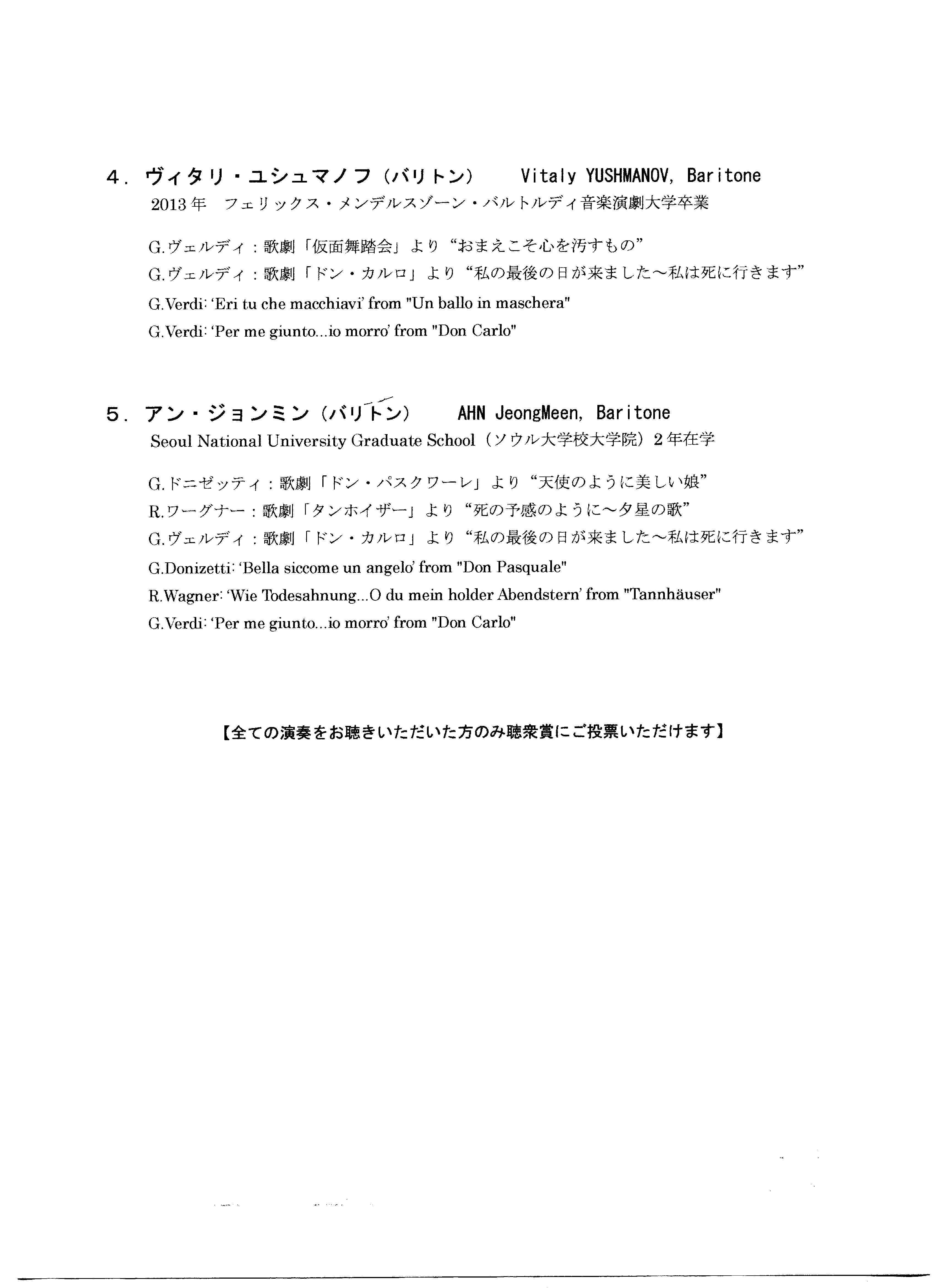 a0246407_2041238.jpg