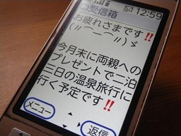 b0312424_05053.jpg