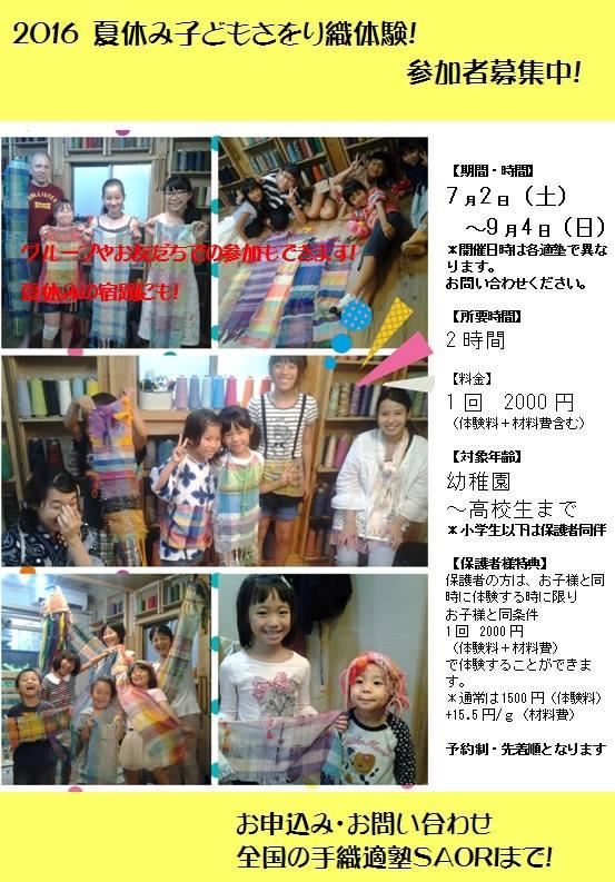 b0169541_15404932.jpg