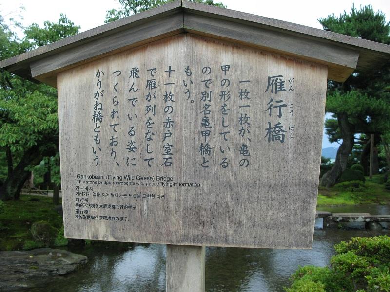 d0333943_15402019.jpg