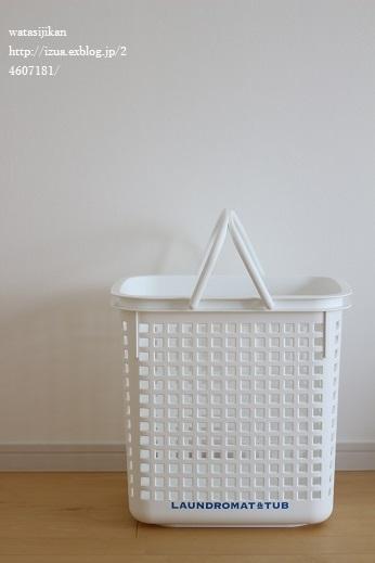 新しい洗濯かご_e0214646_1629753.jpg