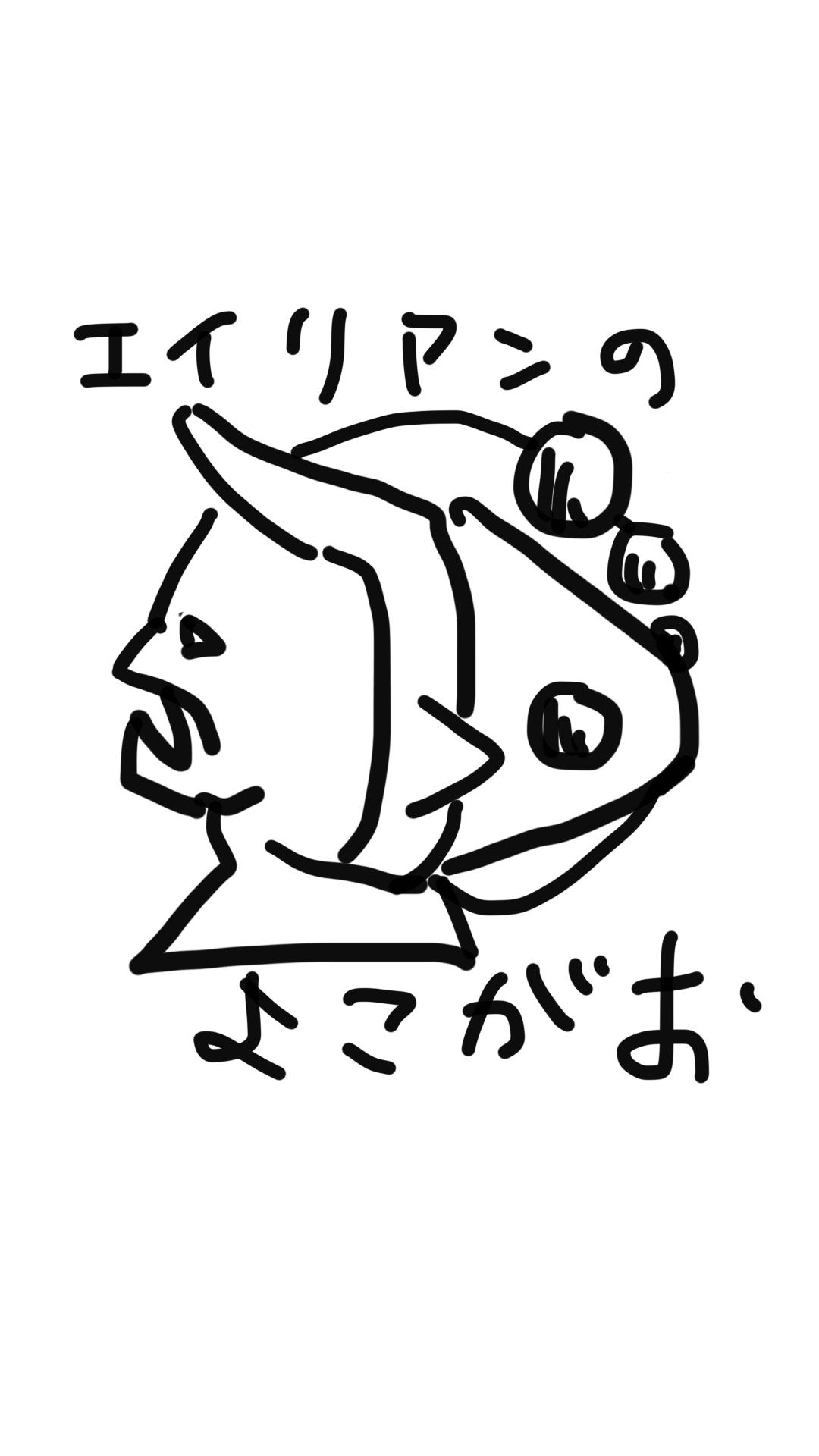 a0021757_21535769.jpg