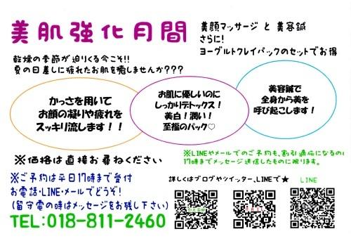 f0320361_15130028.jpg