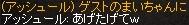 a0201367_0302524.jpg