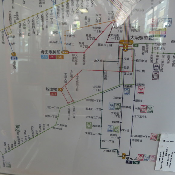 難波から奈良、路線バスの旅~ルイルイはいません~_c0001670_07144326.jpg