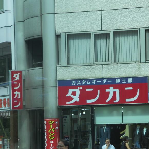 難波から奈良、路線バスの旅~ルイルイはいません~_c0001670_07144778.jpg