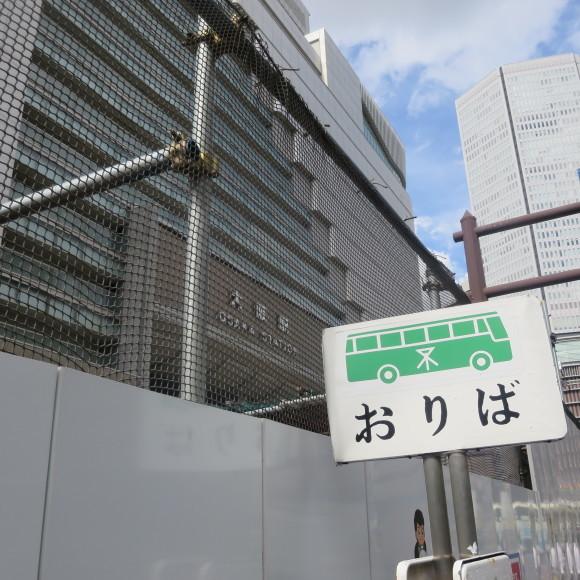 難波から奈良、路線バスの旅~ルイルイはいません~_c0001670_07151468.jpg