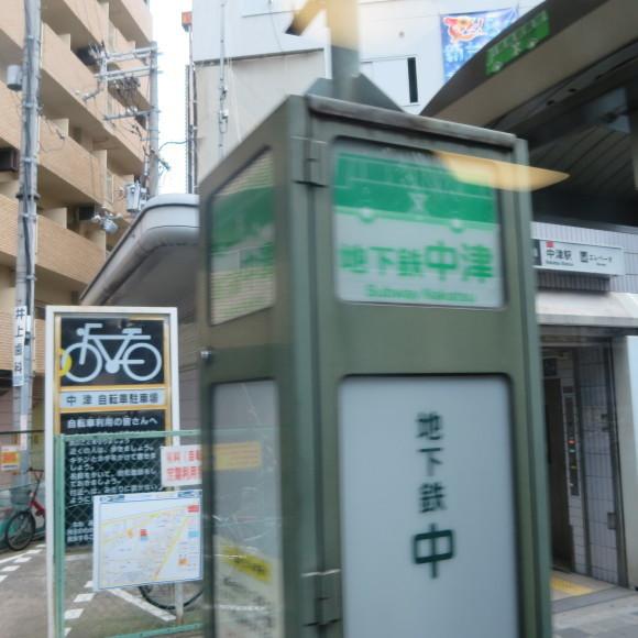 難波から奈良、路線バスの旅~ルイルイはいません~_c0001670_07154748.jpg