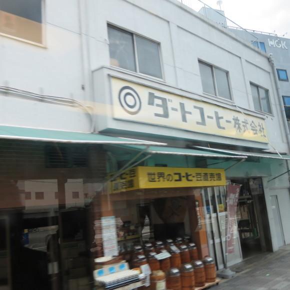 難波から奈良、路線バスの旅~ルイルイはいません~_c0001670_07155157.jpg