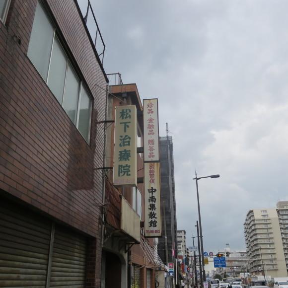 難波から奈良、路線バスの旅~ルイルイはいません~_c0001670_07161632.jpg