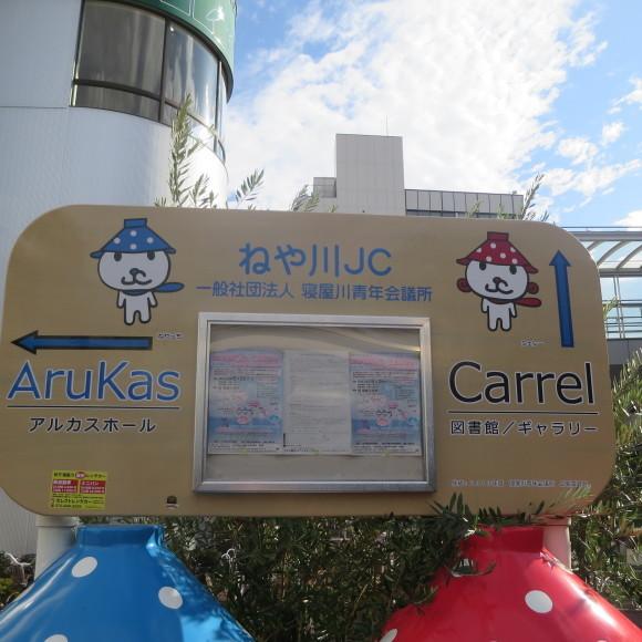 難波から奈良、路線バスの旅~ルイルイはいません~_c0001670_07165764.jpg