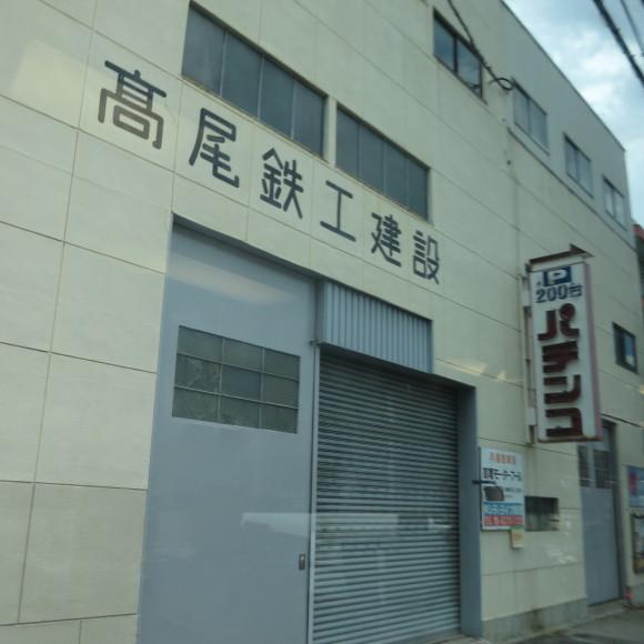 難波から奈良、路線バスの旅~ルイルイはいません~_c0001670_13474409.jpg