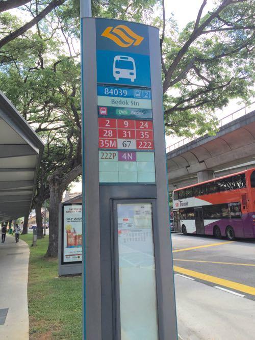 シンガポールのサイン_b0141474_01525533.jpg