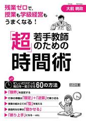 f0038779_7231781.jpg