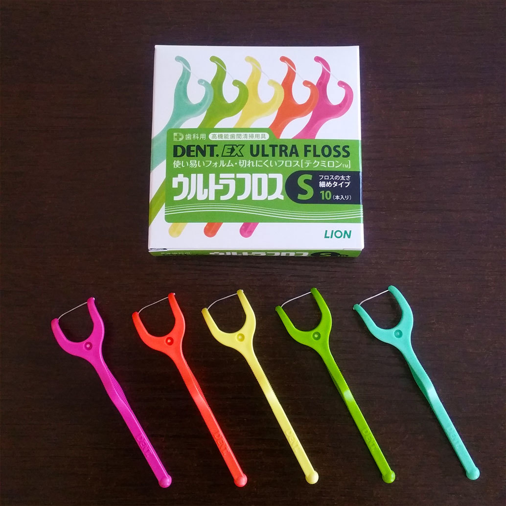 歯のコト。お気に入りの歯磨き粉とフロス☆_d0224894_00053021.jpg
