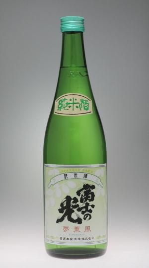 富士の光 純米酒 夢薫風[安達本家酒造]_f0138598_06385039.jpg