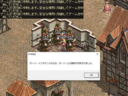b0056117_07580560.jpg