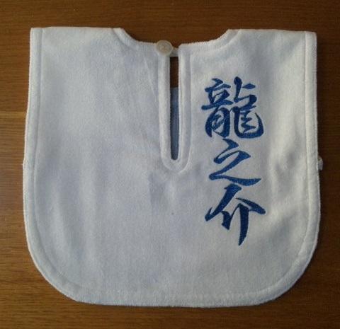 漢字の刺繍データ制作♪_c0316026_18481112.jpg
