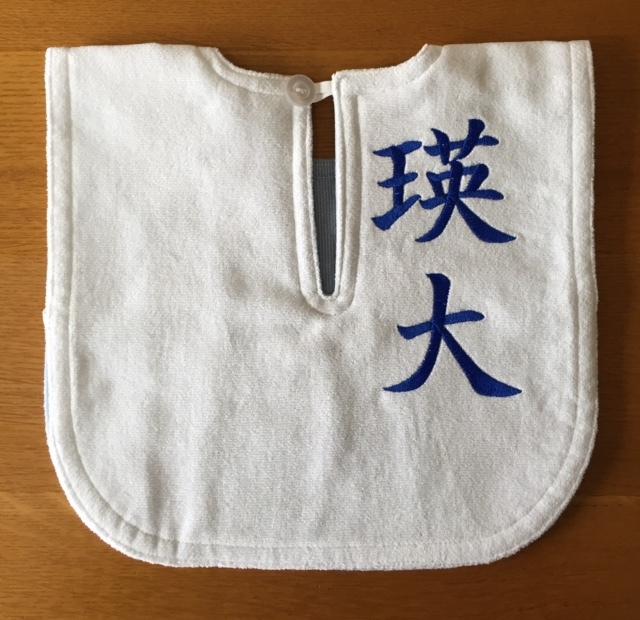 漢字の刺繍データ制作♪_c0316026_18483101.jpg
