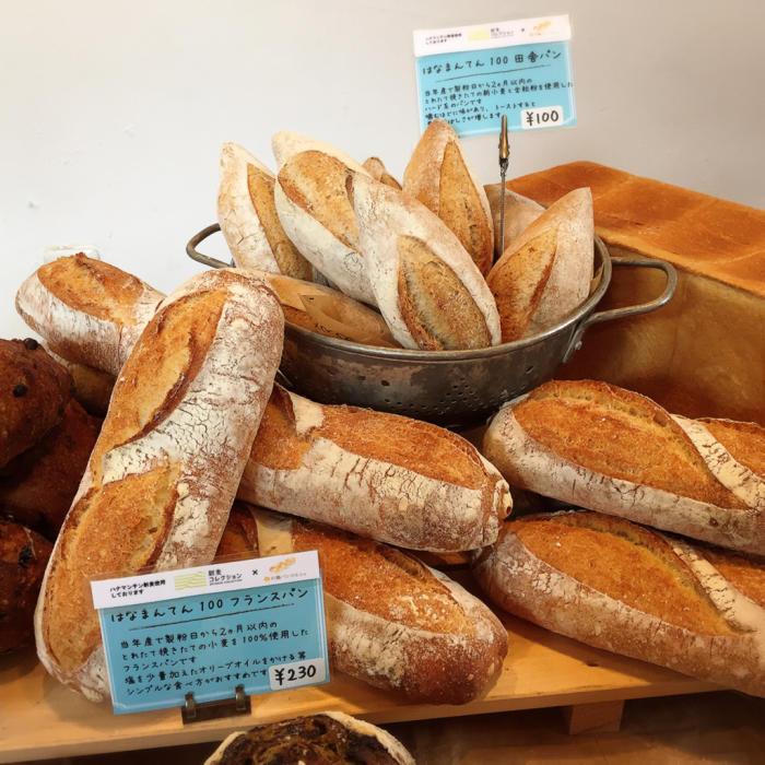 ハナマンテンの新麦を食べよう!_e0046427_09494418.jpg