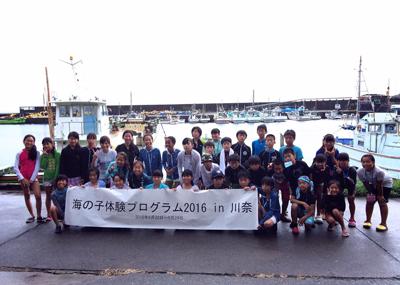 海の子プロジェクト_b0163039_1552408.jpg