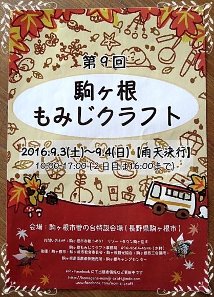b0299839_16220145.jpg