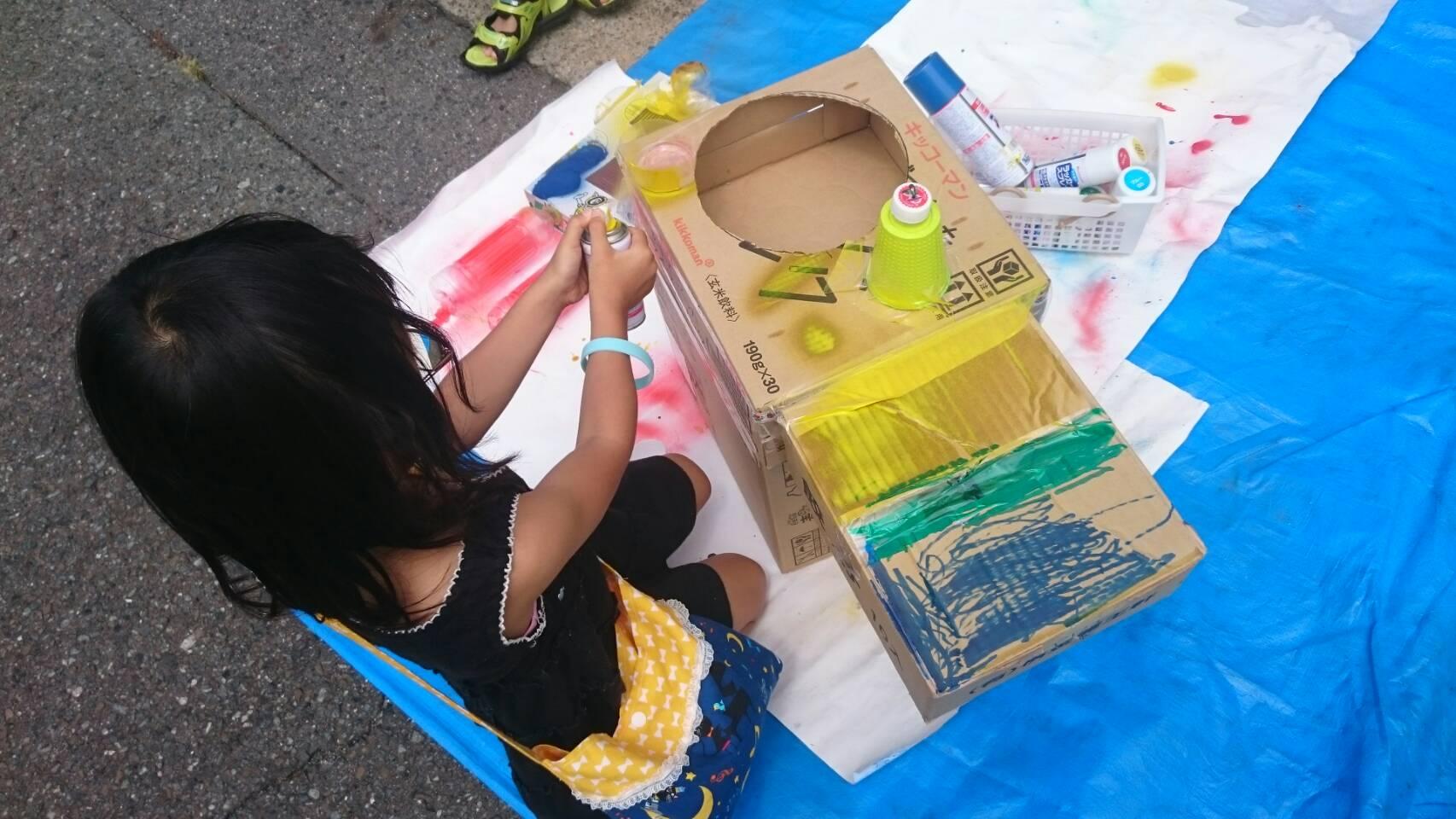 8月9月 楽しいお化けちゃん と アートキャンプ_c0217044_12154579.jpg