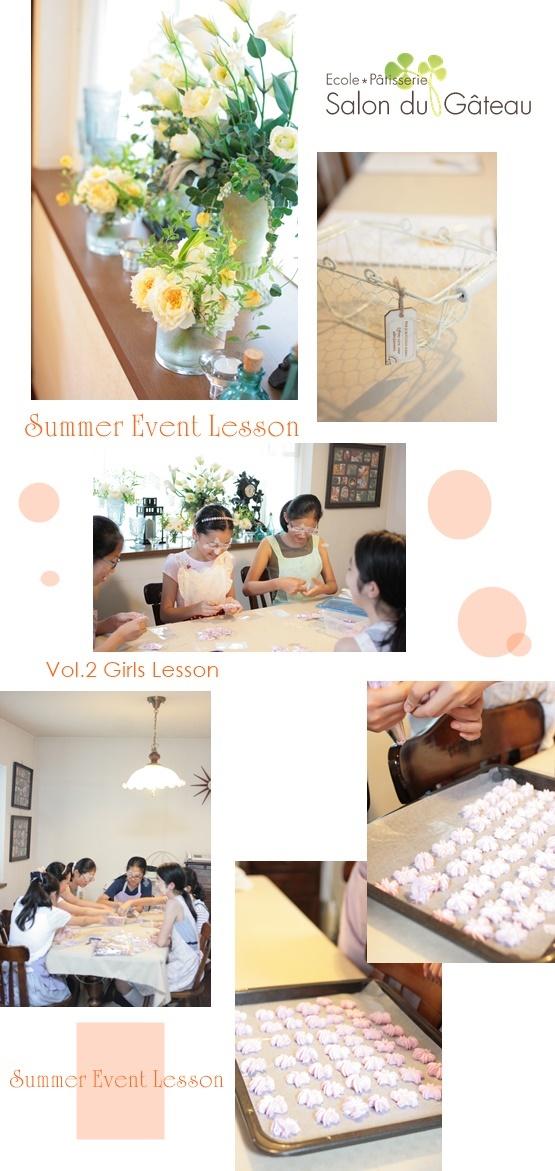 Summer Kid\'s Lesson_c0193245_1433147.jpg