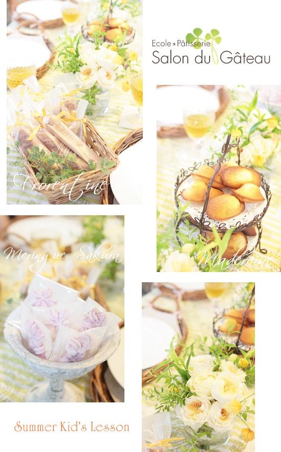 Summer Kid\'s Lesson_c0193245_14435142.jpg