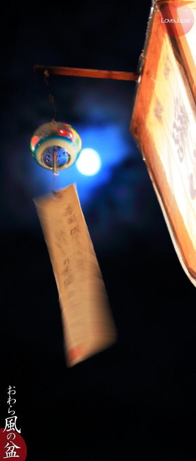 越中八尾 おわら風の盆 2015 写真撮影記02 諏訪町編_b0157849_18284807.jpg